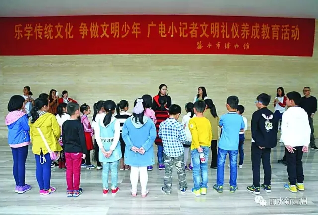 广电小记者走进丽水市博物馆开展活动