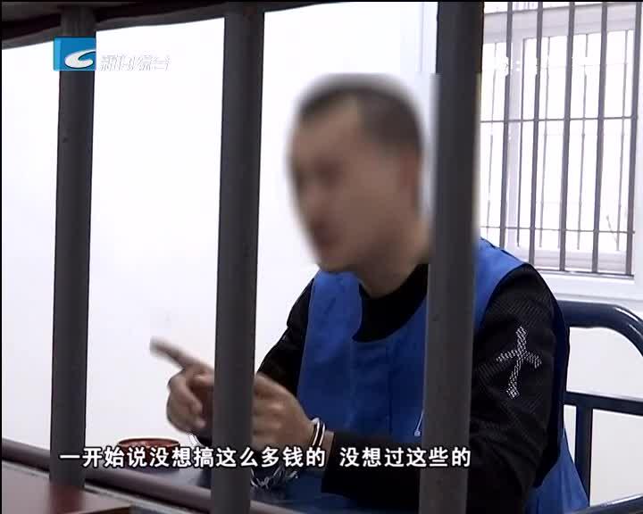"""【瓯江警视】微信""""踩雷""""玩不得"""