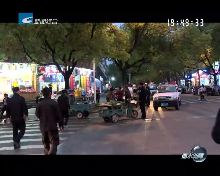 [电视问政·反馈]市区多个马路市场昨晚被整治