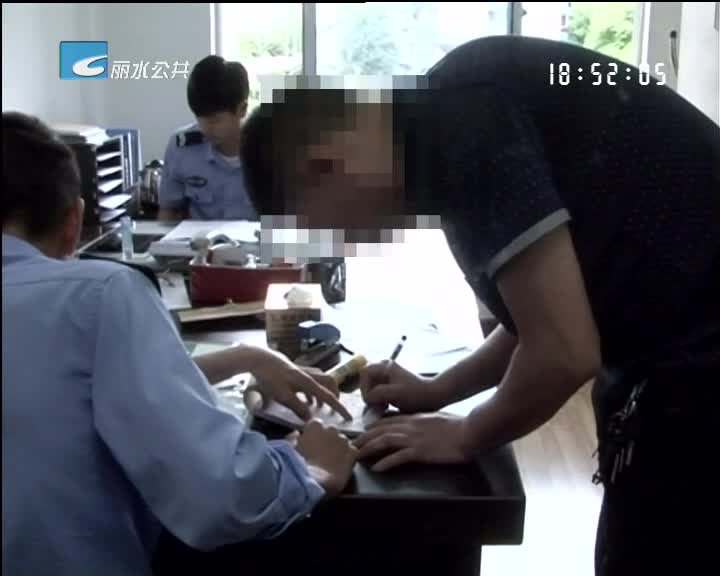 问政后续:超载的出租车驾驶员被处罚