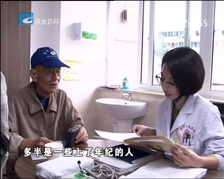 【养生谈】走近呼吸内科 刘笑静