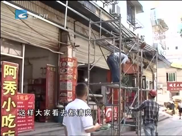 [创建全国文明城市]市区主要街道店招店牌将进行提升改造