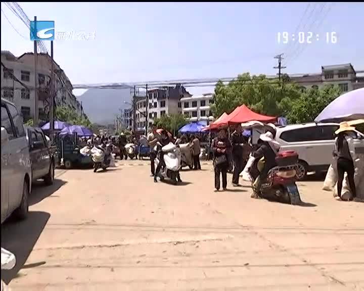【每周聚焦】遂昌:路边市场存隐患 街道杂乱欠美观