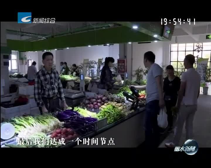 电视问政·反馈:新九里菜市场下午关门延迟到七点
