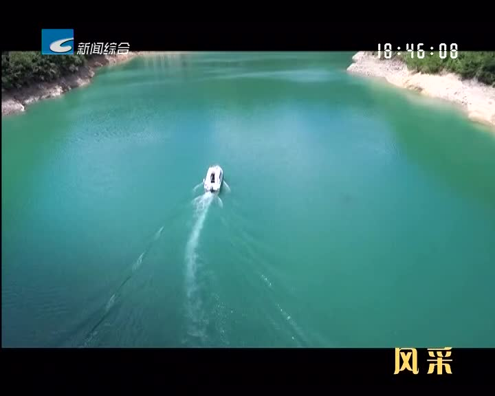 【风采】河权改革 让百姓成为河道的主人