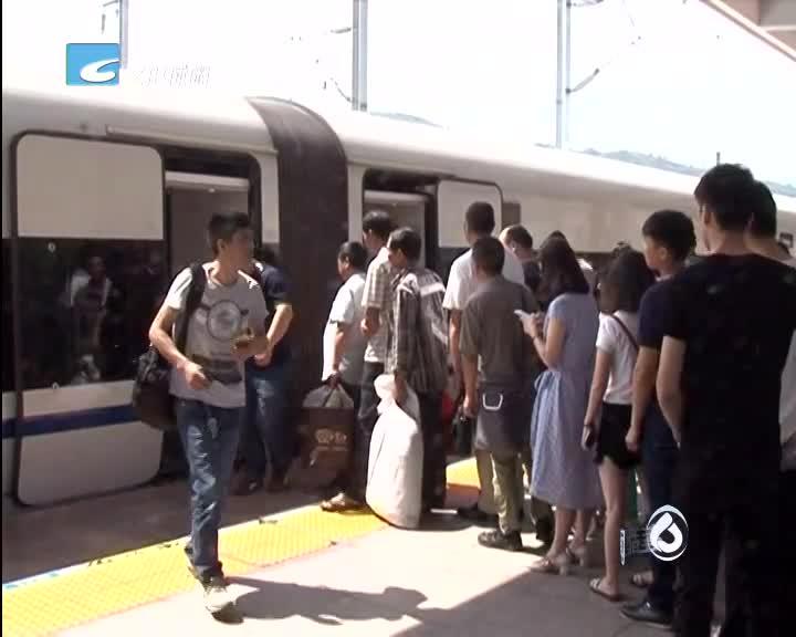 端午小长假期间 丽水火车站新增9列经停丽水高铁列车