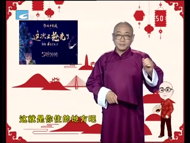 【丽水万事通】2017.05.28