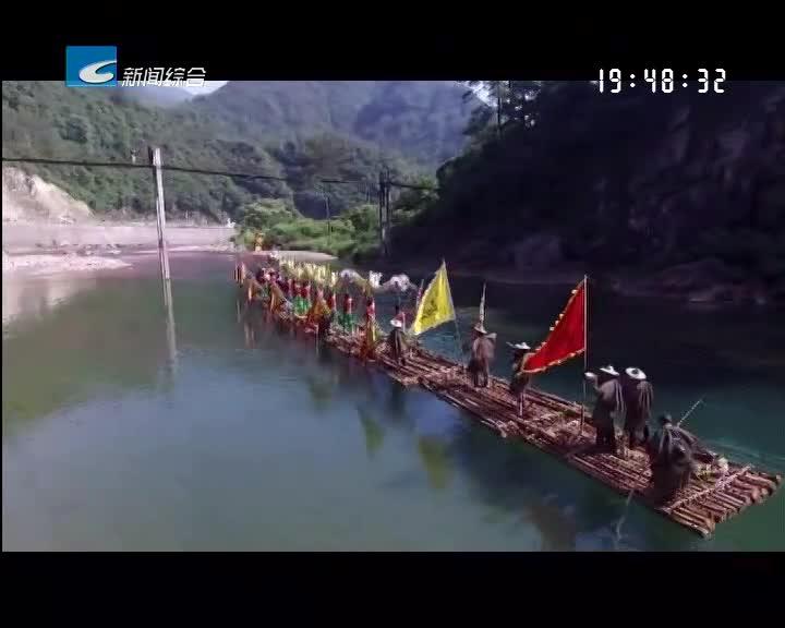 我们的节日・端午:遂昌:寻访古村落 龙排江上行