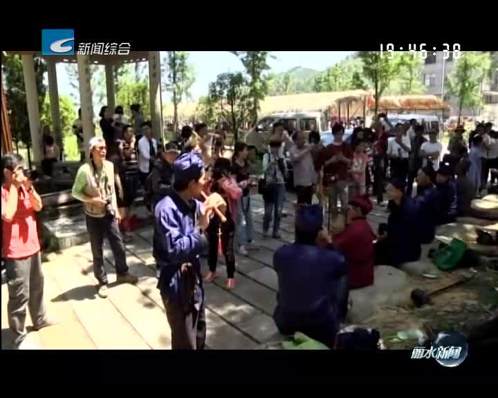 遂昌石练镇淤溪村:传统文化+传统游戏 别样端午引客来