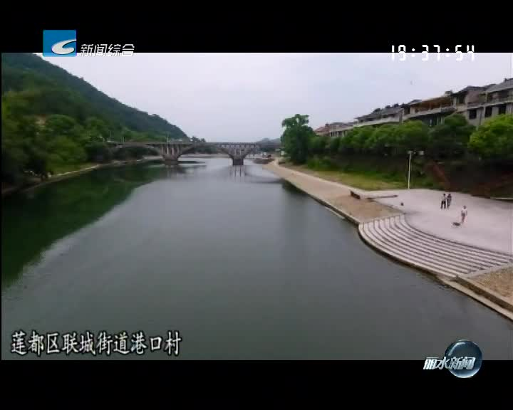 听河长讲治水(二):治水路上遇难题