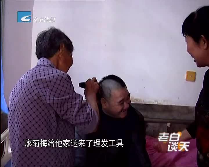 """我们的节日·端午:廖菊梅给30多位残疾人包""""爱心粽"""""""