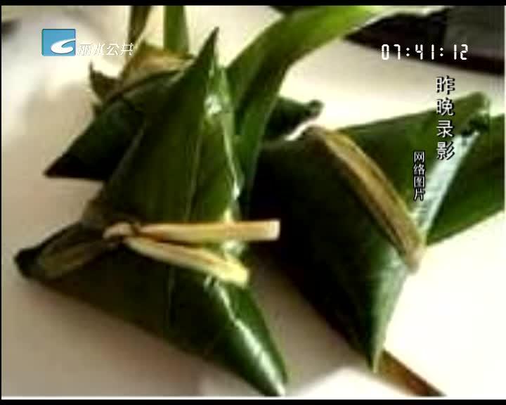 端午粽飘香 监管部门检查粽子质量
