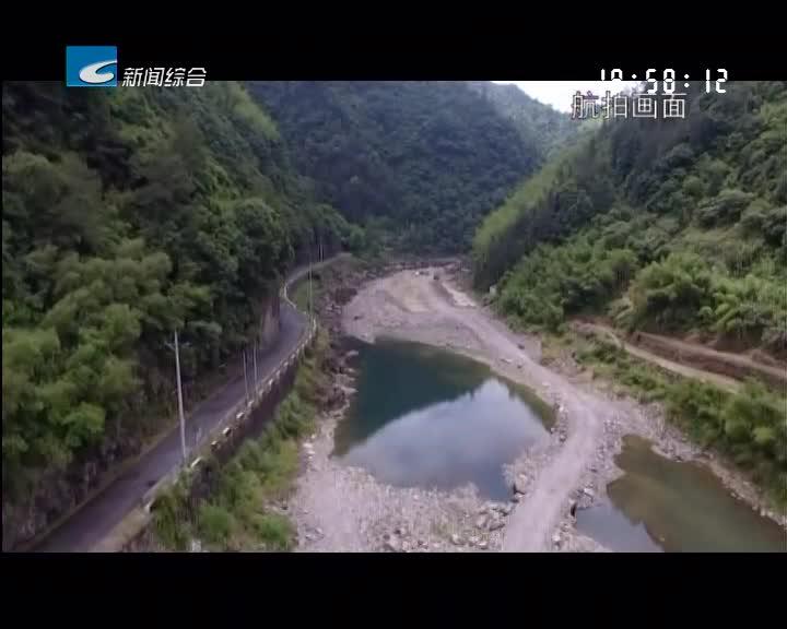 """【每周聚焦】景宁:标溪港现两道巨型""""疮疤"""""""