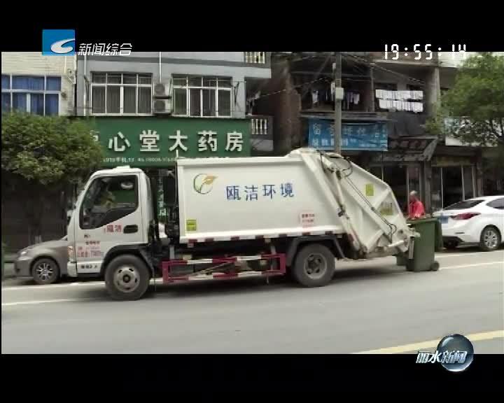 [电视问政·反馈]青田船寮镇集中整治S333省道沿线乱象