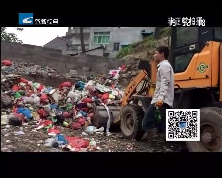 [问政回顾]青田船寮:镇区环境乱象多