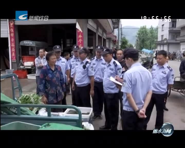 [电视问政·反馈]龙泉安仁集中整治镇区空地乱堆乱占问题