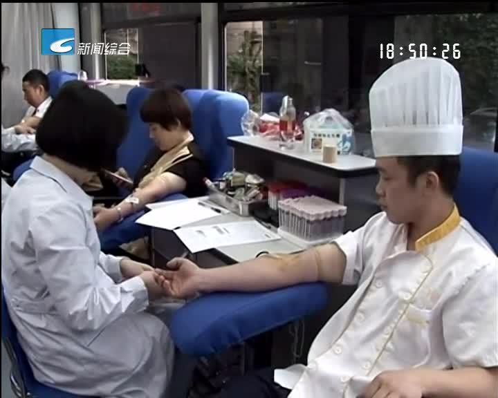 【健康丽水】无偿献血 大爱无声