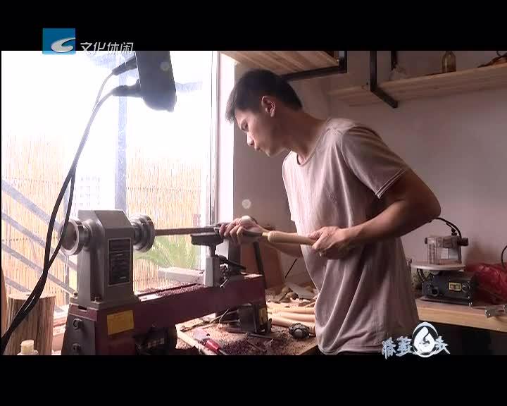 """【走进莲都】""""80后""""的木匠人生"""