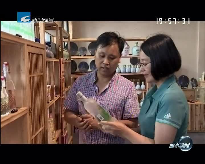茶枝茶沫酿茶酒 废物利用助增收