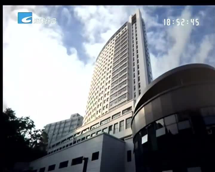 【健康丽水】医院建筑之美