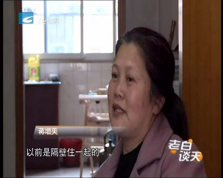 德耀中华:蒋增美义务照顾老人17年荣登中国好人榜