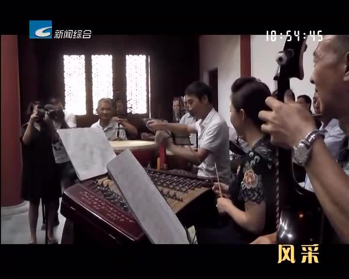 【风采】莲都:为爱而来  厦河门十番