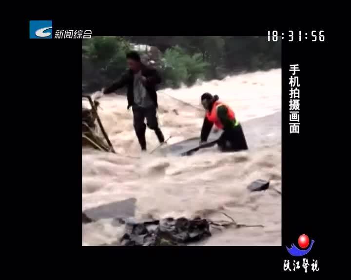 """【瓯江警视】洪水中的""""砥柱山"""""""