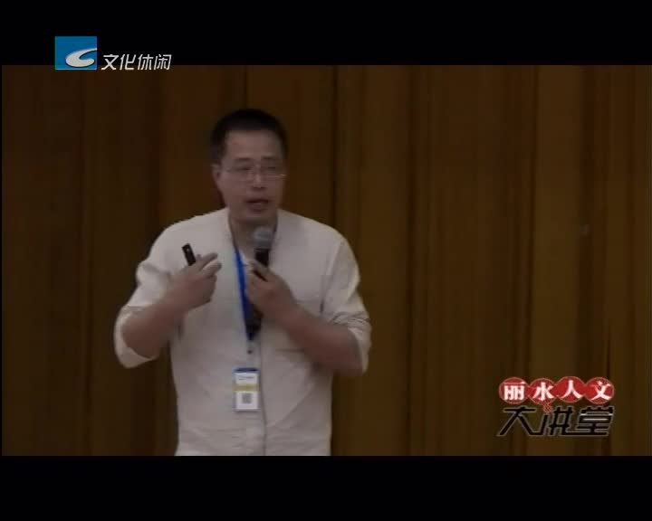 【丽水人文大讲堂】应对新高考:大数据精准助报80个高考志愿(一)
