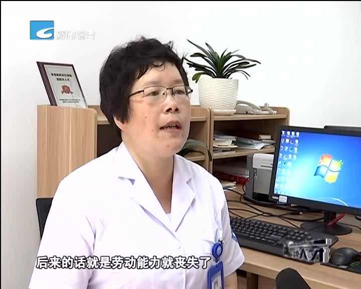 【创富人才】最美医师朱满连