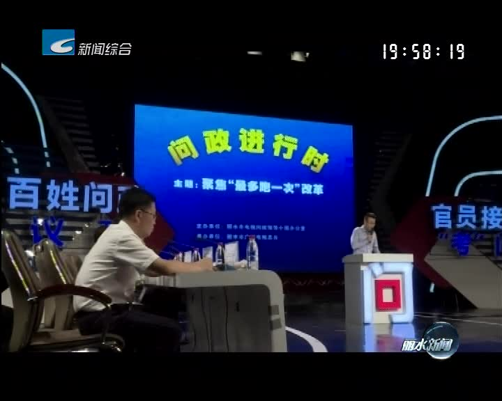 """电视问政·反馈:药店法定代表人被""""偷梁换柱"""" 相关部门立案处置"""
