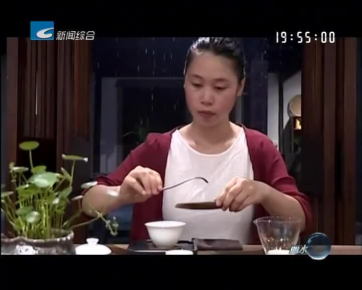 """简讯:""""松阳香茶""""被评为""""国字号""""公用品牌"""