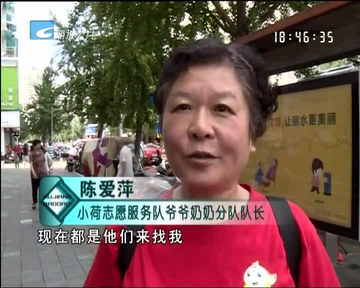 小荷故事会(五):陈爱萍:用实际行动让更多的人参与其中