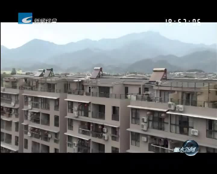电视问政·反馈:住户反映云和九和小区楼顶加层合理吗?