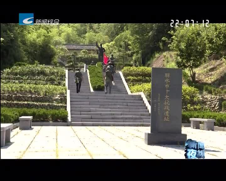 【7月14日新闻夜视】