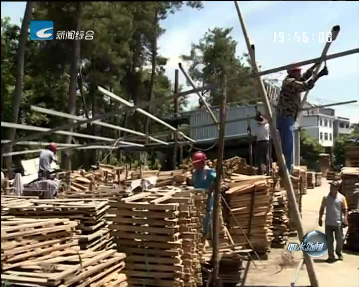 《每周聚焦》反馈:缙云县新建镇迅速开展处理违法搭建行动