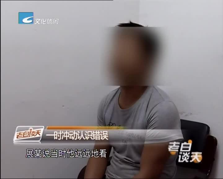 拿刀阻碍执法 男子被拘3天
