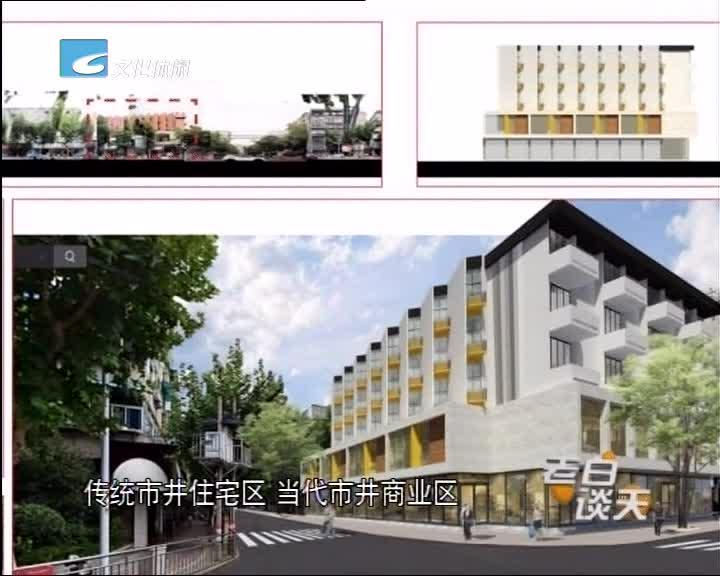 中山街将打造8个特色片区
