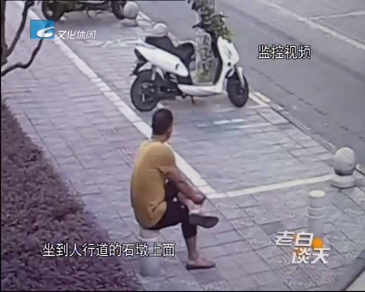 贼骨头扮白领偷电瓶车