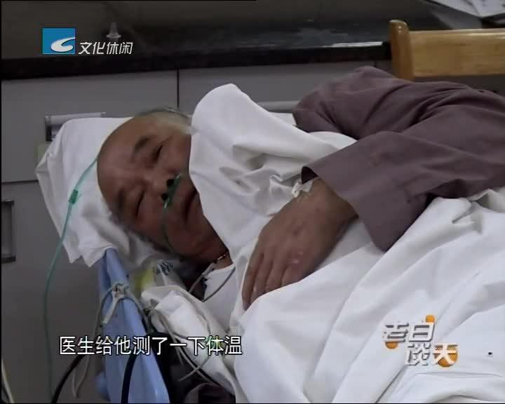 天气炎热 七旬老人高热中暑昏迷