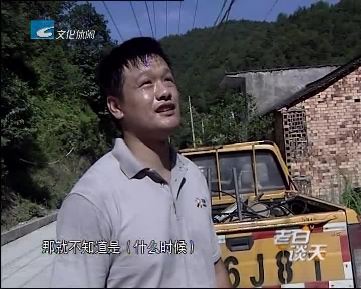 """高温下的劳动者 广电行业里的""""蜘蛛侠"""""""
