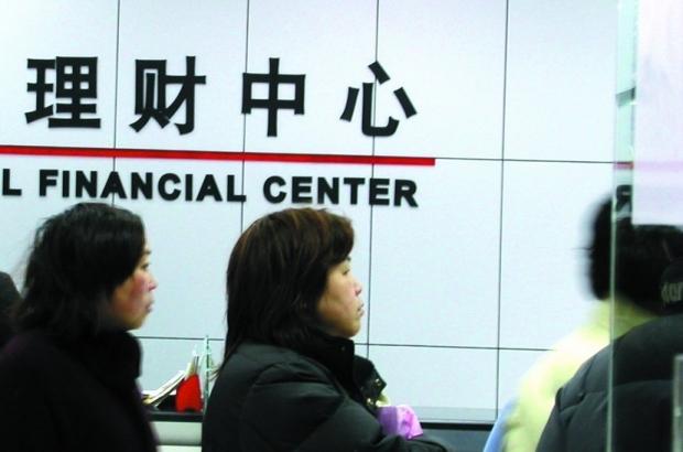 银行理财的钱都投哪儿了?最大去向竟然是这里