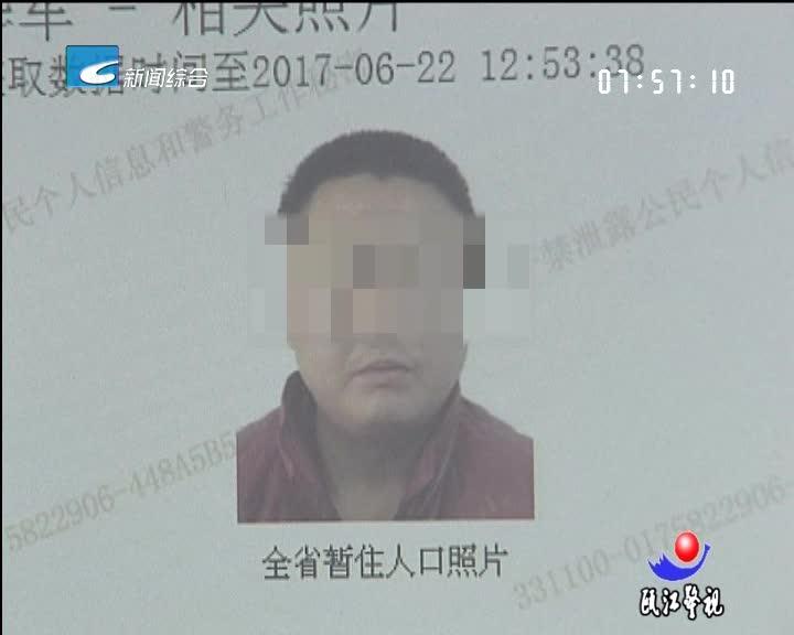 【瓯江警视】将吸贩毒人员一网打尽
