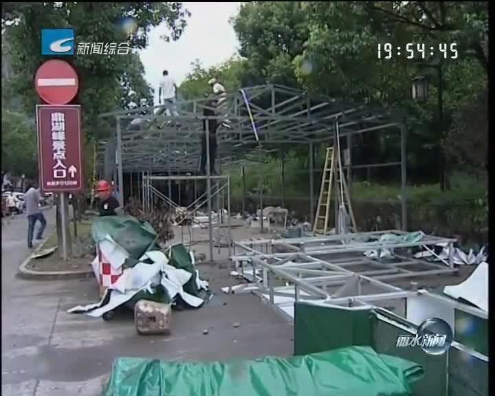 仙都景区鼎湖峰入口旅游产品展示区今天拆除