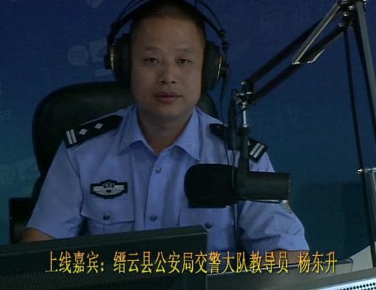 缙云县公安局交警大队教导员 杨东升