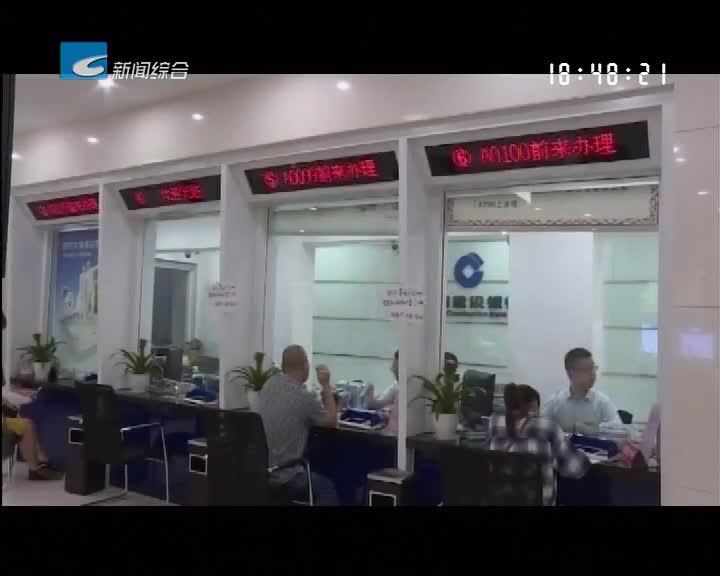 """【改革生金】银行卡助农取款点 将基础金融服务延伸到""""家门口"""""""