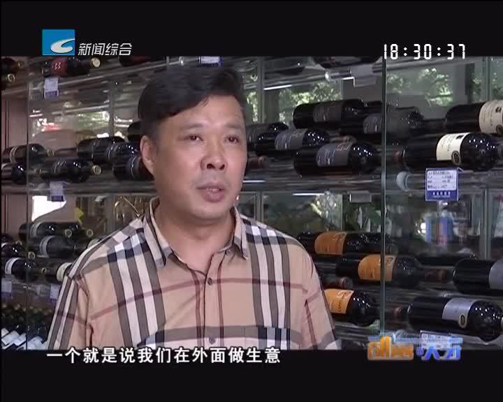 【创富人才】王伟君:不惑之年再创业