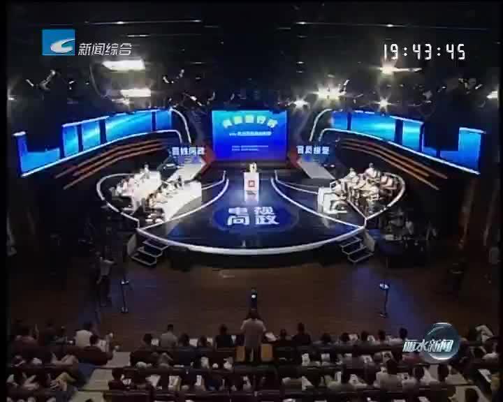 [问政回顾]缙云:暑假培训班管理较混乱