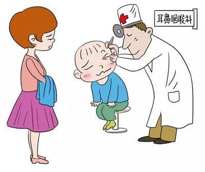 到医院给孩子掏耳朵 真的没必要