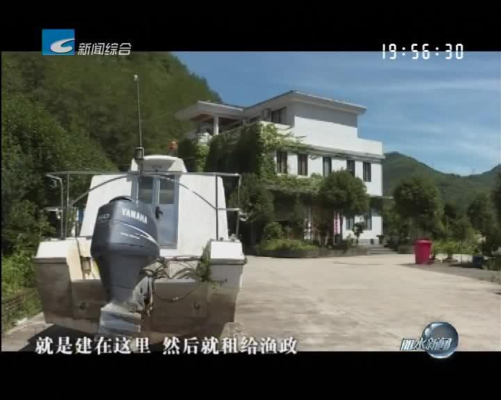 电视问政·反馈:龙泉安仁一违法建筑何日能拆除