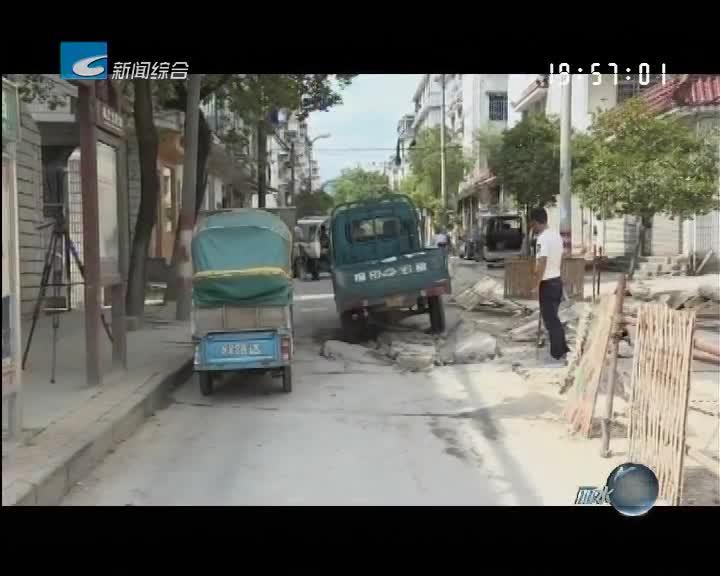 电视问政·反馈:工程车超载造成路面损毁 相关部门设法解决